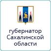 admsakhalin