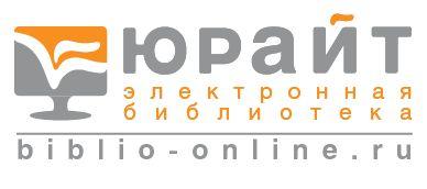 Лого ЭБС