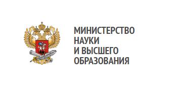 Image result for Министерства науки и высшего образования РФ logo